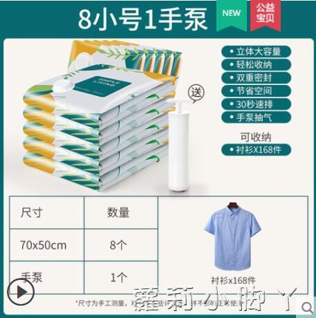 真空壓縮收納袋神器家用被子衣服衣物棉被抽氣空氣密封專用袋子 NMS蘿莉新品