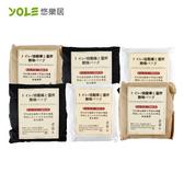【YOLE悠樂居】天然竹炭包200g(6入) #1035004