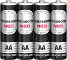 Panasonic 國際牌 3號電池(AA) 4入/組-【公司貨】