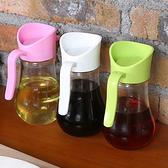可控式回油玻璃壺 醬油 酒醋 液體 防漏 玻璃 調味 廚房 油瓶 料理 醬料【X020】MY COLOR