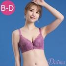 軟鋼圈(B-D)3D立體杯舒適集中防副乳機能蕾絲內衣_紫色【 Daima黛瑪】