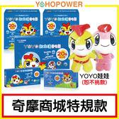 【兒童益生菌✦20株菌】= 超值優惠組=YOYO敏立清益生菌-多多原味X1盒(60條/盒)+奇異果X2盒(30條/盒)