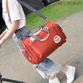 【618好康又一發】折疊手提旅行包男女裝衣服行李包