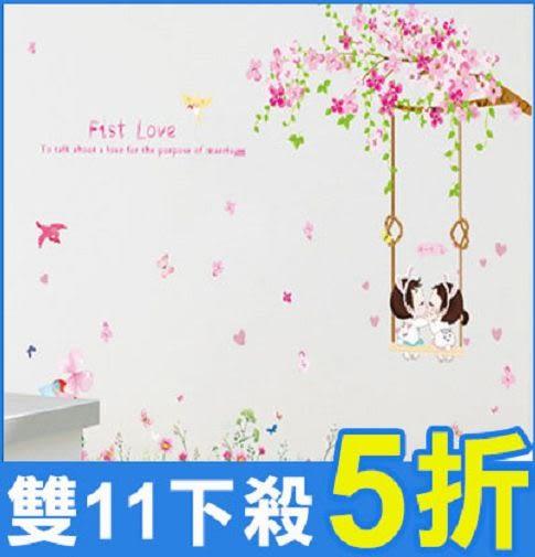 壁貼--櫻花 LC7012-184【AF01013-184】聖誕節交換禮物i-Style