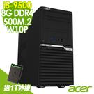 【送1T行動碟】Acer電腦 VM466...