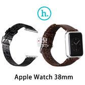 【妃凡】HOCO Apple Watch 1/2/3 38mm 優尚皮錶帶 鱷魚紋款 錶帶 腕帶 替換帶 (K)