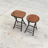 簡易時尚簡易折疊椅/家用餐椅/靠背椅/培訓椅/椅子/折疊凳子/圓凳 YXS『小宅妮時尚』