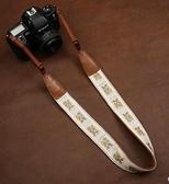 繡花系列民族風照相機背帶