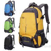 新款戶外超輕大容量背包旅行防水登山包女運動書包後背包男25L45L【快速出貨八折優惠】