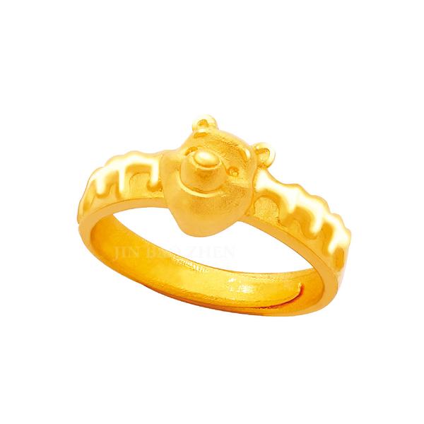 蜂蜜維尼尾戒-迪士尼系列金飾-黃金戒指