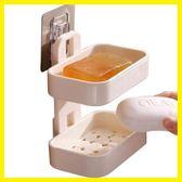 新年大促 免打孔壁掛式香皂盒吸盤瀝水雙層肥皂盒衛生間香罩盒浴室創意皂托
