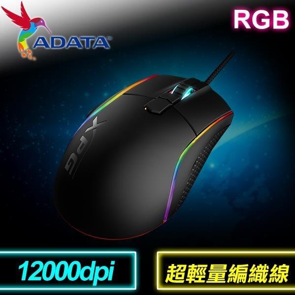 【南紡購物中心】ADATA 威剛 XPG PRIMER RGB 電競滑鼠