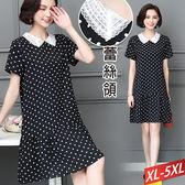 波點蕾絲領洋裝XL~5XL【179322W】【現+預】☆流行前線☆