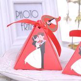 結婚用品婚禮喜糖盒子紅色糖果盒