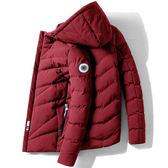 男士韓版時尚休閑棉衣 型男加厚保暖純色棉服 男款冬天加絨百搭外衣 男生冬天加厚個性外套