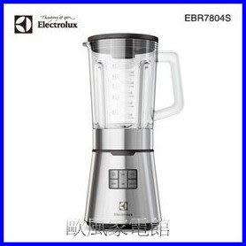 【歐風家電館】Electrolux 伊萊克斯 設計家系列 冰沙果汁機 EBR7804S/EBR7804