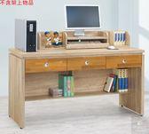《凱耀家居》安寶耐磨橡木5尺柚木抽電腦辦公桌(全組) 116-732-1