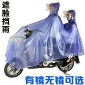 (超夯大放價)雙人雨衣自行車雙人雨衣電動自行車雙人電動自車行車雨披雙人小電瓶車母子