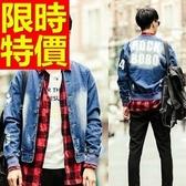 牛仔外套單寧男夾克-個性品味防寒休閒1色61t24【巴黎精品】