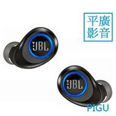 平廣 JBL Free X 黑色 藍芽耳機 藍芽 耳機 真無線耳機 24期0利率公司貨保固一年 快充