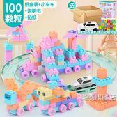 兼容legao兒童積木玩具1-2-3-6周歲益智力拼裝大顆粒寶寶男女孩子