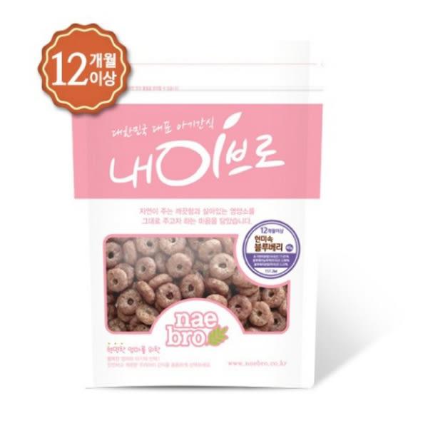 韓國 NAEBRO 藍莓圈圈點心40g(12個月以上適用) (韓國進口)寶寶餅乾/圈圈餅乾/米餅