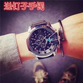 父親節 歐美復古ulzzang男女中韓版簡約休閒大氣時尚潮流大錶盤手錶 芭蕾朵朵