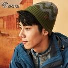 【下殺↘7折】ADISI Primaloft 森林針織雙層保暖反折扁帽 AS18095(F) / 城市綠洲 (毛帽、針織帽)