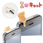 ❤Hamee 日本 NicoNico 小貓咪初版系列 小貓防塵耳機塞 貓咪耳機塞 虎斑多拉 [5-600949]