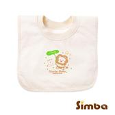 小獅王辛巴 Simba 有機棉套頭圍兜