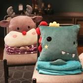 抱枕被子兩用辦公室靠背墊靠枕三合一暖手午休枕頭神器午睡毯子冬  全館免運