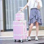 行李箱 拉桿箱韓版小清新20萬向輪20寸學生密碼旅行箱
