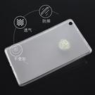 【平板 清水套】Apple iPad 10.2吋 TPU保護套 平板套 保護殼 軟殼 背蓋 清水套 平板保護套