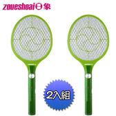 日象充電式大型電蚊拍 (2入) ZOM-2800