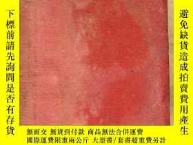二手書博民逛書店A罕見BEGINNER S PSYCHOLOGY 英文原版 19