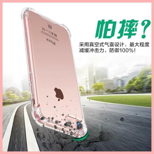 iphone 7 手機殼 保護殼 防摔殼 真空氣囊保護 tpu+pc iphone 7plus 氣囊殼 萌果殼