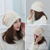 頭巾帽坐月子帽彩棉保暖防風頭巾帽雙層護頭孕婦產後用品 【全網最低價】