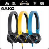 【海恩數位】AKG Y40 創新3D轉軸設計智慧型手機專用 頭戴式耳機 [黃/藍/黑]