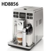 飛利浦Philips Saeco Espresso 全自動咖啡機 HD8856 /HD-8856 到府安裝教使用