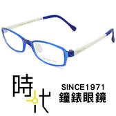 【台南 時代眼鏡 Simple Life】光學眼鏡鏡框 SLK-603 I-21 輕量化簡約美學 49mm