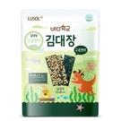 韓國 Lusol 烤糙米海苔 /專利夾心寶寶海苔