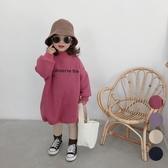 小高領長版衛衣 寬鬆棉絨加絨長袖上衣 長袖上衣 橘魔法 連身裙 現貨 女童 小童