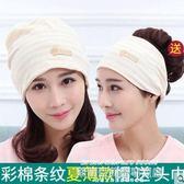 坐月子帽夏季薄款產後純棉時尚春秋孕婦頭巾產婦帽子防風夏天透氣 萊俐亞