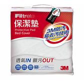 3M 保潔墊平單式床包-雙人【愛買】