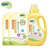 Nac Nac 天然酵素嬰兒洗衣精 - 1罐+2補充包 138129 好娃娃
