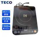 TECO東元微電腦智能電磁爐 XYFYJ2001