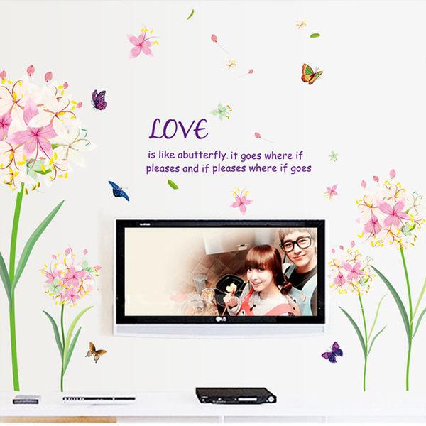 創意無痕壁貼 浪漫粉色花《生活美學》