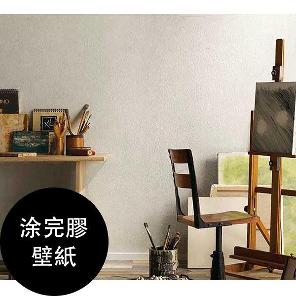 工業風水泥牆 灰色牆 混凝土紋壁紙 山月(SANGETSU)FE-1243【塗完膠壁紙- 單品5m起訂】