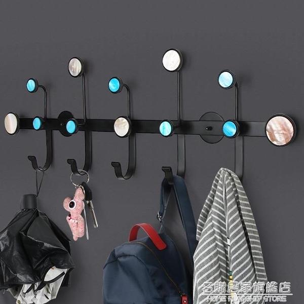 創意貝殼鑰匙掛鉤客廳門後試衣間鐵藝牆面裝飾掛衣鉤免打孔置物架 NMS名購新品