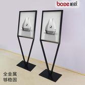 廣告牌 展示架立式指示牌KT板展架落地pop水牌海報架V型立牌展架  ATF  魔法鞋櫃